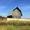 Продам дом с земельным участком #1301615
