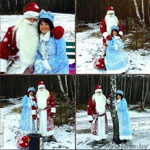 Ведущий тамада баян живой голос на свадьбу юбилей с Дедом Морозом и Снегурочкой - Изображение #1, Объявление #1134481