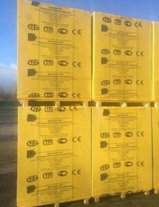 Блоки газосиликатные Молодечно - Изображение #1, Объявление #1657477