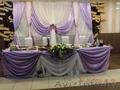 Услуги по оформлению свадеб