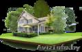 Молодая семья  снимет дом или пол дома с удобствами