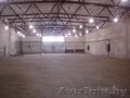 АРЕНДА помещений под производство и склад (можно с офисом)